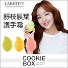 【即期品】韓國 LABIOTTE 舒枝展葉 護手霜 40ml 手部 保養 乾燥 脫皮 奶酪陷阱 金高恩 *餅乾盒子*
