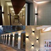 戶外壁燈室外防水陽臺過道創意簡約現代樓梯酒店墻壁燈LED壁燈igo  潮流前線