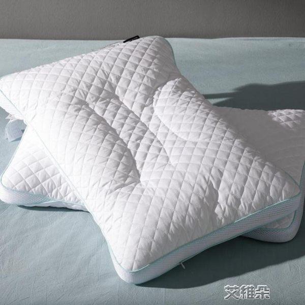 高檔出口日本透氣PE軟管纖維全棉貢緞枕芯單人 頸椎枕頭一對拍2