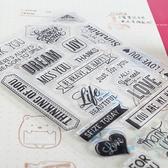 【BlueCat】英文藝術字2透明矽膠印章