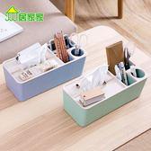 居家家多功能抽紙盒家用桌面紙巾盒創意歐式客廳茶幾遙控器收納盒 全館免運