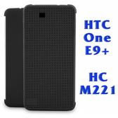 【原廠皮套】HTC One E9+ dual sim/E9+ E9pw 炫彩顯示皮套/側掀手機保護套/側開保護殼 Dot View HC M221