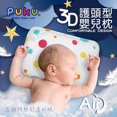 PUKU藍色企鵝 - Air 3D護頭型嬰兒枕