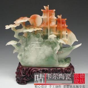 景德鎮樹脂工藝品擺設 一帆風順