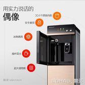 飲水機立式冷熱辦公室冰溫熱水機雙門家用玻璃節能制冷開水機220V igo