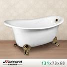 【台灣吉田】00666-130 古典造型貴妃獨立浴缸