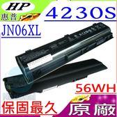 HP 電池(原廠)-COMPAQ 電池- 4230,4230S,JN04,JN06,QK650AA,HSTNN-IB31,HSTNN-I96C,QK651AA,660151