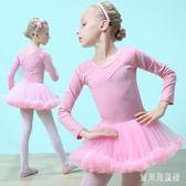 女童舞蹈服 秋長袖練功服小女孩跳舞裙蕾絲紗裙幼兒芭蕾舞裙 BF19457『寶貝兒童裝』
