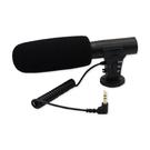 攝影錄音麥克風 外接式收音麥克風 適用 攝影機 單眼相機 手機直播錄音麥克風 指向性麥克風