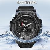 特種兵夜光多功能防水雙顯軍迷手錶運動戶外大錶盤手錶男式 交換禮物