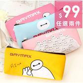 Baymax收納袋-超萌杯麵防水收納袋 化妝包 筆袋 【AN SHOP】