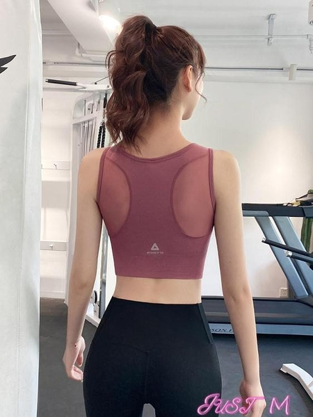 運動內衣運動內衣女春夏款防震網紗拼接健身服防下垂瑜伽背心美背文胸bra JUST M