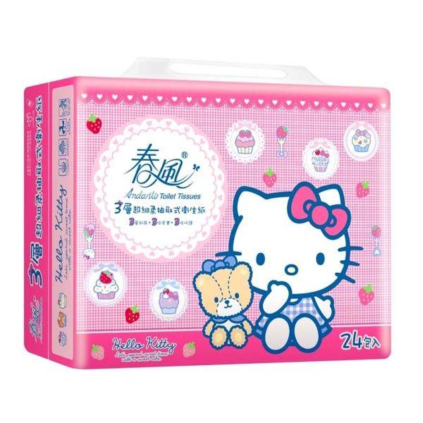 【春風】衛生紙-Hello Kitty三層抽取衛生紙(100抽*24包*3串/箱)-箱購