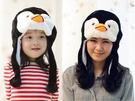 可愛動物帽企鵝造型帽 兒童大人成人造型帽 萬聖節聖誕節  角色扮演服裝