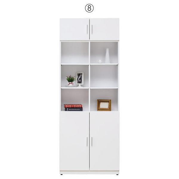 【森可家居】艾美白色2.7尺四門高書櫃(單只-編號8) 7HY500-8 北歐風 MIT 台灣製造