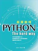 超躍巔峰–Python:The hard way