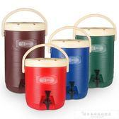 商用奶茶桶大容量保溫桶熱水桶 咖啡果汁豆漿飲料桶開水桶涼茶桶CY『韓女王』
