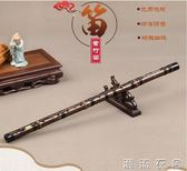 一節紫竹笛子 樂器 專業演奏考級竹笛 成人初學橫笛YXS  潮流衣舍