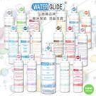 德國WaterGlide FEEL 純淨自然水性潤滑液300ML 具備歐洲合格認證CE標章(共12款請留言告知想要的配方)