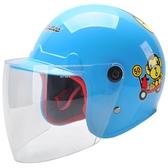 兒童電動摩托車頭盔電瓶車男女小孩四季冬季通用安全帽卡通可愛