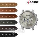 LICORNE 力抗 / LT124MWU / MYO 首創自由搭配藍寶石水晶玻璃真皮手錶 銀灰色 45mm