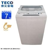 TECO東元 7KG定頻直立式洗衣機 W0711FW~含基本安裝+舊機回收