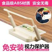 坐姿矯正器拳尺寸學生寫字姿勢架視力保護器坐姿糾正儀校用版 七色堇