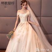 婚紗禮服新娘一字肩韓式修身顯瘦簡約奢華長拖尾孕婦森系  娜娜小屋