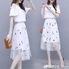 兩件套裝 新款夏季小清新洋裝小個子韓版仙...