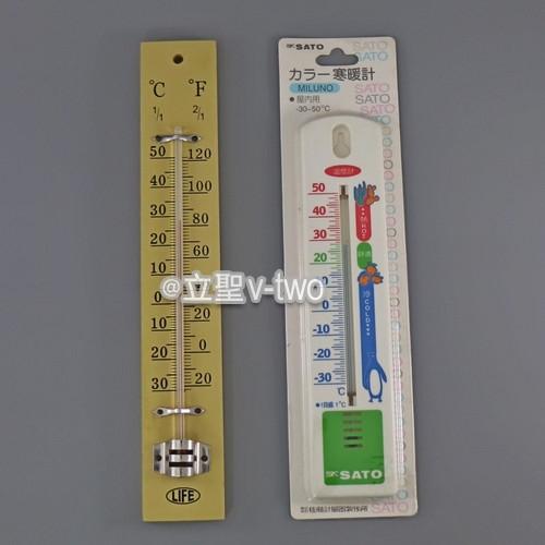 SATO 木製溫度計24cm  乾濕度計 氣象溫度計 壁掛式溫度計