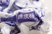 年貨大街 ‧蜜餞/果乾‧ 陳皮梅李 600g(一斤)【合迷雅好物超級商城】