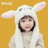 兒童寶寶保暖加厚男女童秋冬季網紅可愛一捏長耳朵會動的兔子帽子 韓語空間