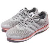adidas 慢跑鞋 Lightster Bounce W 灰 橘 透氣 避震 運動鞋 女鞋【PUMP306】 S82331