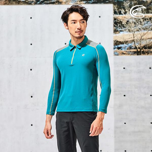 ADISI 男半門襟翻領涼感智能纖維速乾長袖上衣AL2111137 (M-2XL) / 吸濕排汗 快乾 單向導濕 涼感 排汗衣