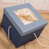 禮品盒 大號正方形禮品盒精美生日禮物盒情人節禮盒復古簡約創意包裝盒子【美物居家館】