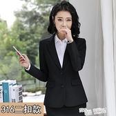 黑色西裝外套女春秋大學生職業小西服上衣韓版工作正裝套裝小個子 夏季新品