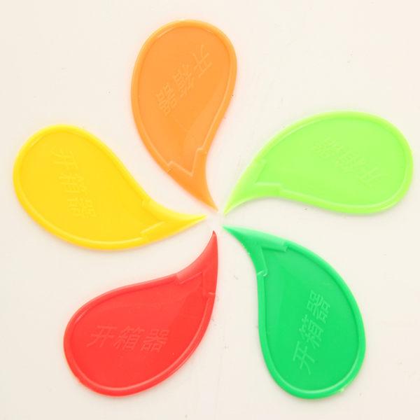 實用便利開箱器塑料開箱器開口器(顏色隨機) 1元
