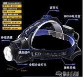 LED頭燈強光充電感應礦燈釣魚燈頭戴式防水超亮手電筒多功能夜釣  夢想生活家