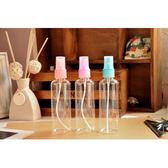 化妝水噴霧罐 透明噴霧瓶 一入 容量100ml 顏色隨機 瓶瓶罐罐 【小紅帽美妝】