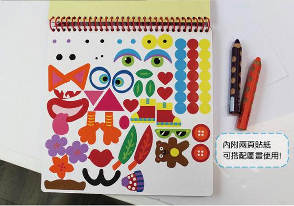 【奇買親子購物網】美國ALEX 學前創意畫冊(瘋狂款/搞怪款)