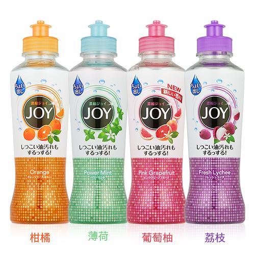 日本 P&G JOY 速淨除油濃縮洗碗精 190ml【BG Shop】4款供選