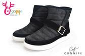 男女童靴 休閒靴 真皮素面百搭 CONNIFE 運動靴M8024#黑◆OSOME奧森鞋業