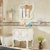 浴櫃 歐式浴室櫃組合PVC落地式簡歐衛生間衛浴櫃整體洗手洗臉盆櫃現貨igo 全館免運
