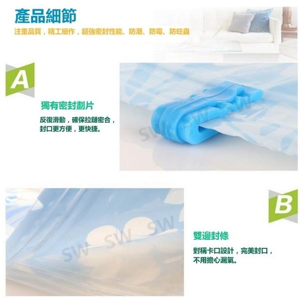 BC006 市場最厚產品 真空收納袋100*80cm 0.12mm真空壓縮袋 收納袋 壓縮袋 衣物收納 防塵袋 整理袋