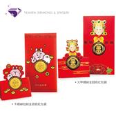【真愛密碼 卡娜赫拉】『招財錢母 黃金紅包袋』純金9999 元大鑽石銀