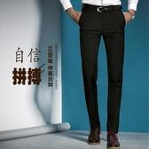 西褲男士黑色西裝褲商務休閒寬鬆職業正裝褲直筒西服長褲子 新年禮物