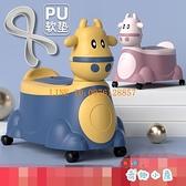兒童馬桶坐便器家用男女寶寶便盆可愛【奇趣小屋】