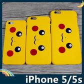 iPhone 5/5s/SE 口袋怪獸手機殼 細磨砂PC硬殼 電視卡通 韓國明星款 保護套 手機套 背殼 外殼