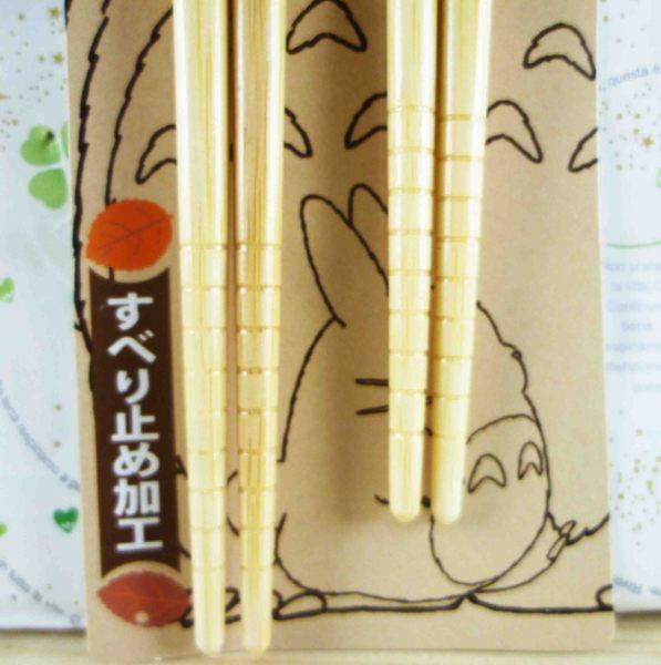 【震撼精品百貨】となりのトトロTotoro_兩入筷子-撐傘