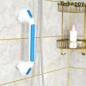 廁所扶手 強力吸盤 安全扶手 免打孔 浴室 衛浴 防滑把手 玻璃拉手 樓梯